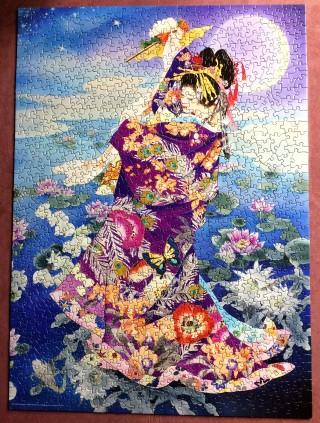 Tsuki Hoshi by Haruyo Morita - Eurographics - 1000 pieces