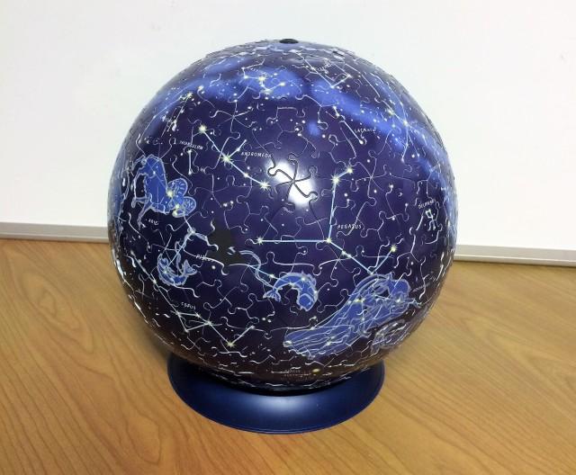 Celestial map puzzle ball my jigsaw journal celestial map puzzle ball ravensburger 540 pieces gumiabroncs Choice Image